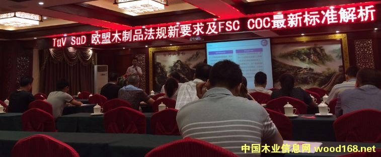 广西荔浦衣架企业解读FSC及应对欧盟木制指令新要求