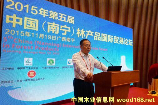 第五届中国(南宁)国际林产品贸易论坛助力产业转型升级