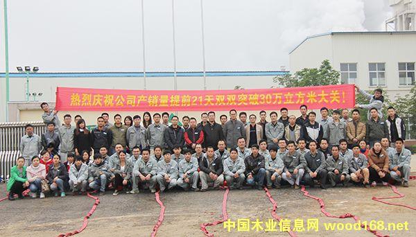 广西祥盛木业产刨花板产销量首次双双突破30万立方米
