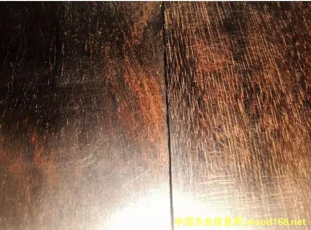 微凹黄檀黑料和库本斯沃铁木豆