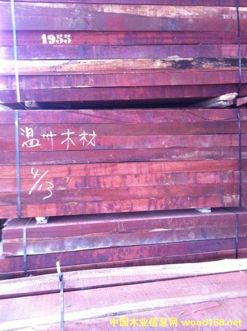 温州木材集团-非洲紫檀