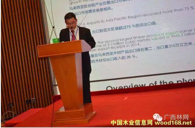 马来西亚胶合板制造商公会秘书长余兴新