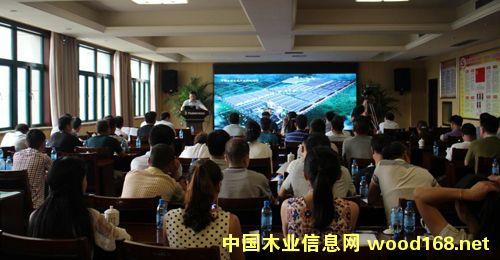 互联网+木皮  德清县木皮商会一届二次会员大会落幕