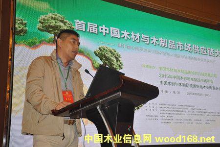 张家港名贵木材国际交易中心董事长余帅