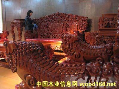 泰国花梨木沙发(暹罗红木)