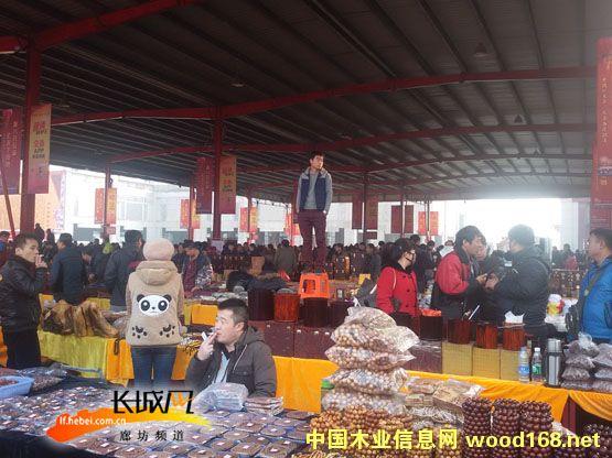 中国红木城在河北大城县隆重开业