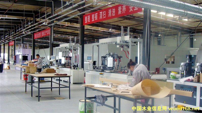 乌兰察布木材综合加工产业显效-香港森诺