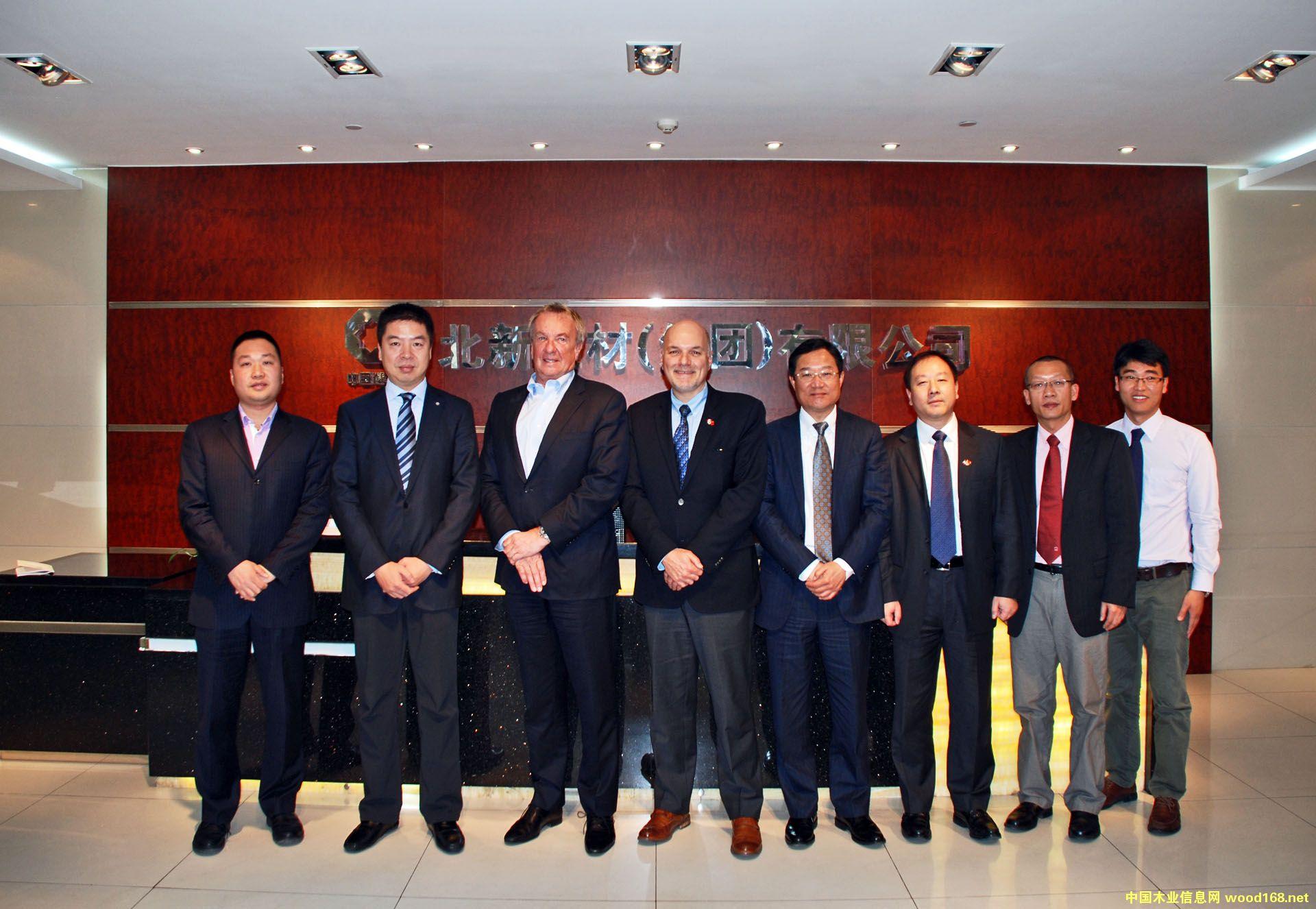 加拿大加福Canfor公司总裁一行访问北新集团