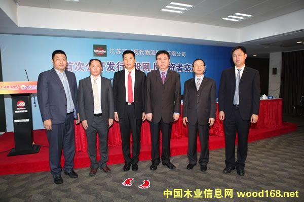 万林股份:打造中国木材产业领先的供应链管理集成服务提供商