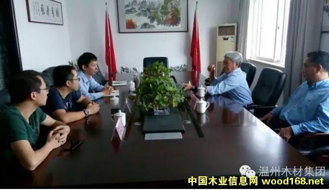 温州木材集团与泰国客商进行贸易合作交流洽谈