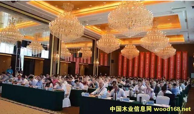 第八届中国木材保护工业大会在内蒙古呼和浩特成功召开