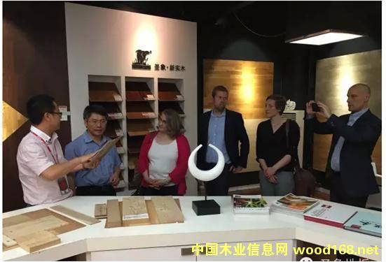 第二届国际木材论坛嘉宾圣象地板丹阳生产基地