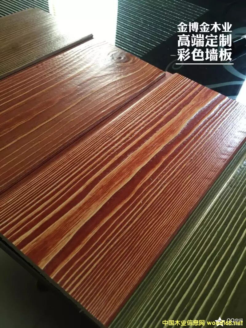 西安桑拿板工厂 樟子松桑拿板的详细介绍