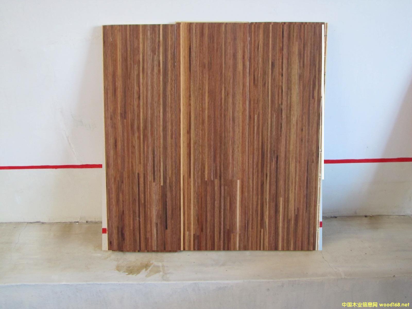 立拼黑胡桃三层实木复合地板
