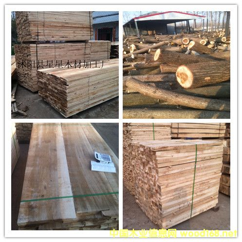 泗阳木材加工厂