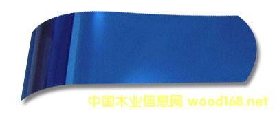 金属络合染料 宝蓝 BL-03-C