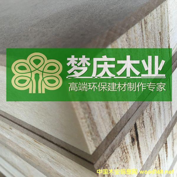 杨木桐杨桉杨LVL多层板