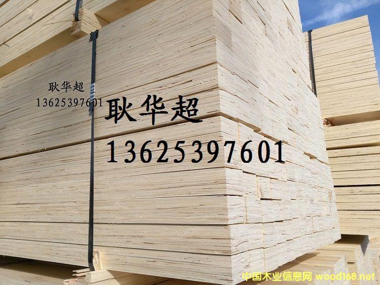 优质人造板材 杨木LVL单板层积材