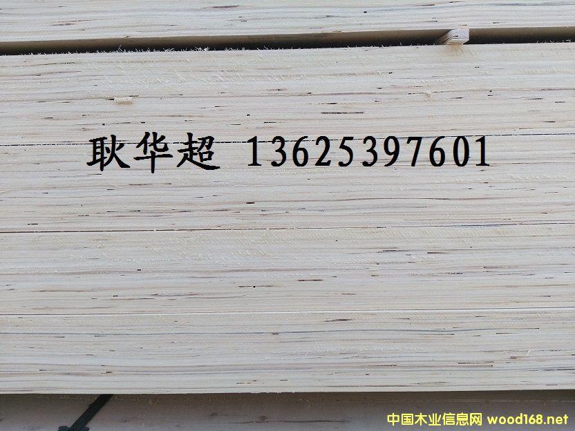 LVL 单板层积材 胶合板 多层板 供应商