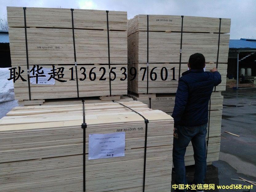 供应包装箱用 免熏蒸 LVL单板层积材