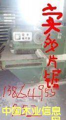 上海产300宽履带多片锯