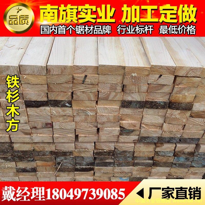 铁杉工程方木