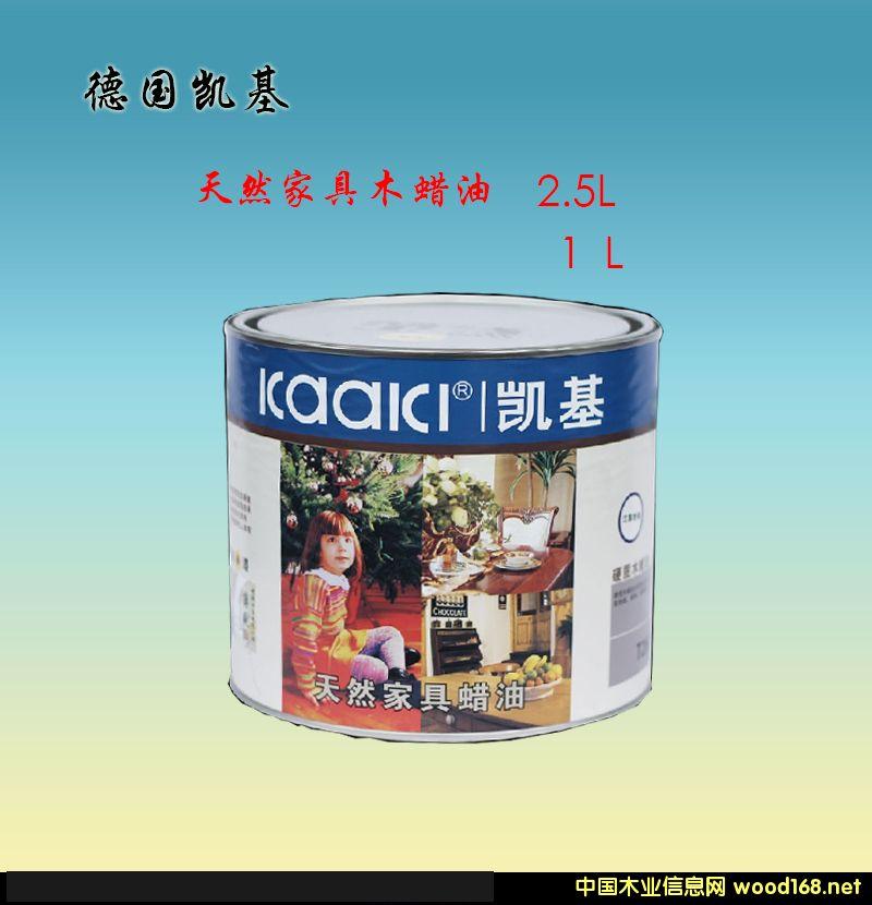 T2818水性天然家具蜡油