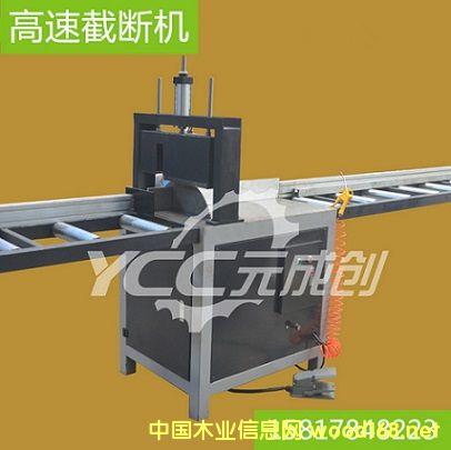 DLJ-400高速断料锯