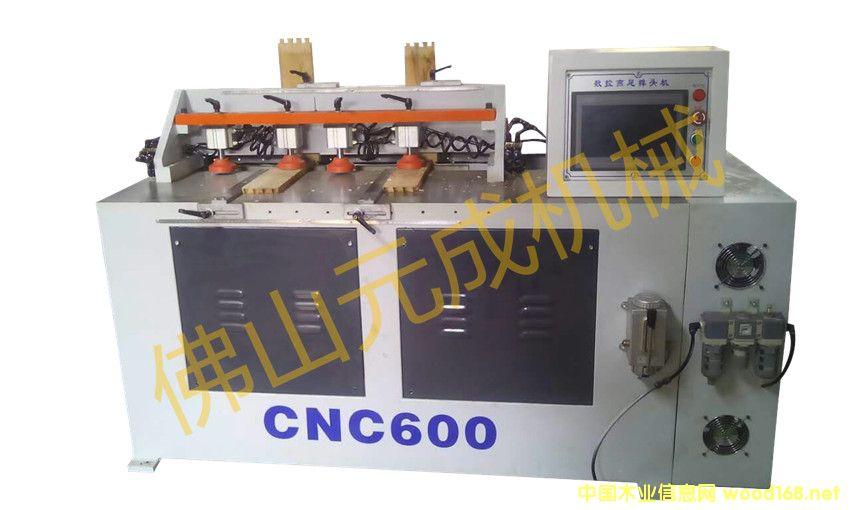 中国数控信息网网_[供] 数控燕尾榫槽机-中国木业信息网供应大市场
