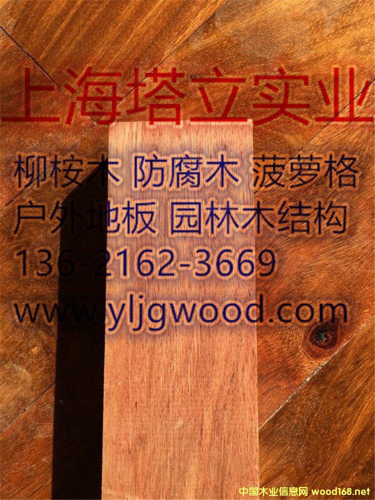 唐木|番龙眼防腐木|户外地板|园林景观木材