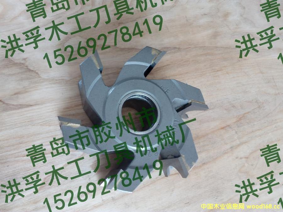 青岛市胶州市洪孚木工刀具机械厂异型刀