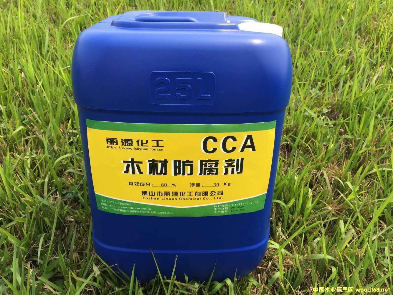 CCA防腐剂