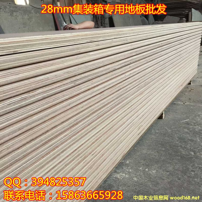 1160*2400*28mm集装箱木地板生产厂家