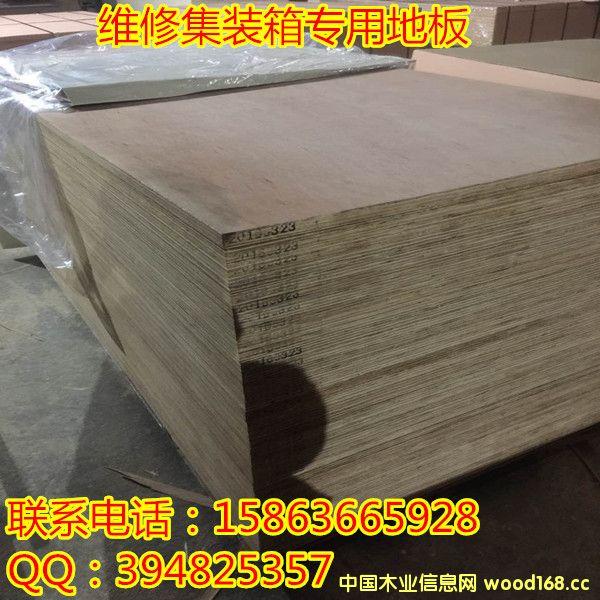 28厘克隆木集装箱地板 1160