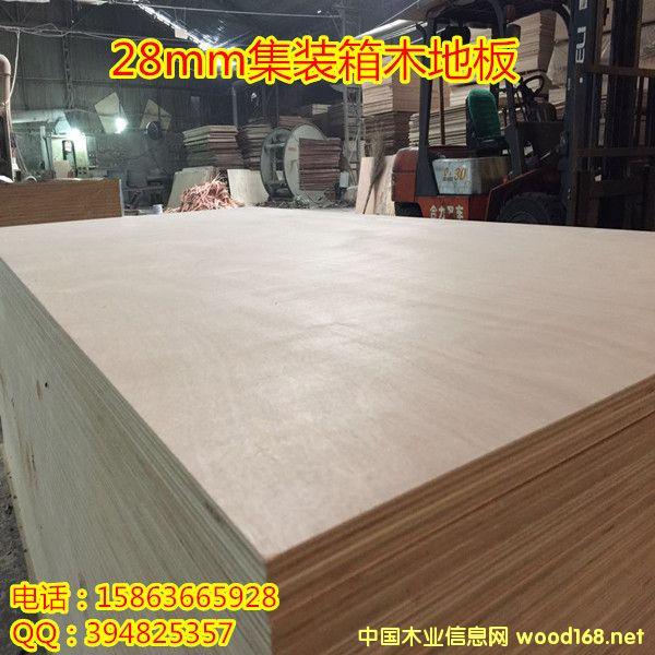 集装箱地板胶合板克隆木地板生产厂家