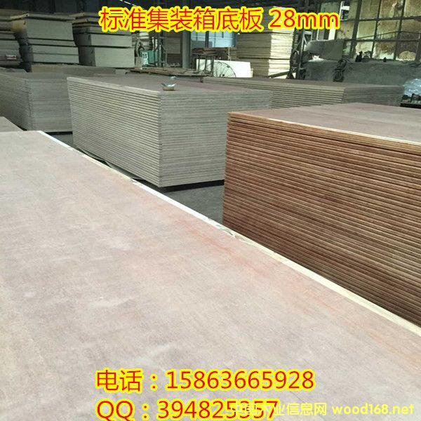 28mm地板集装箱地板用胶合板