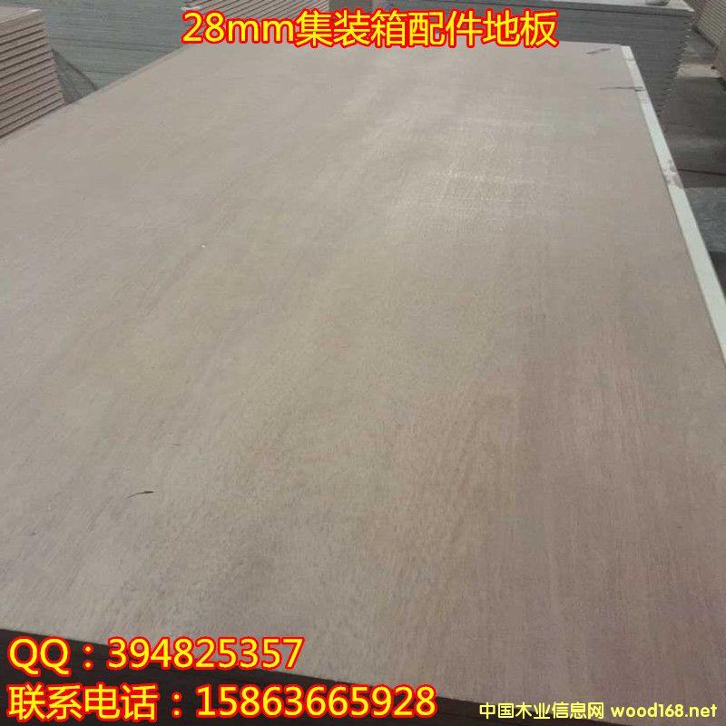 28mm 地板集装箱专用地板