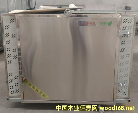 第三代烘干机微波木材
