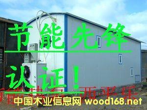 红木热泵烘干机/工业高温除湿一体机
