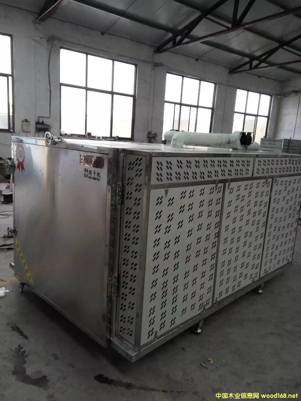 烘干机生产商 各种烘干机