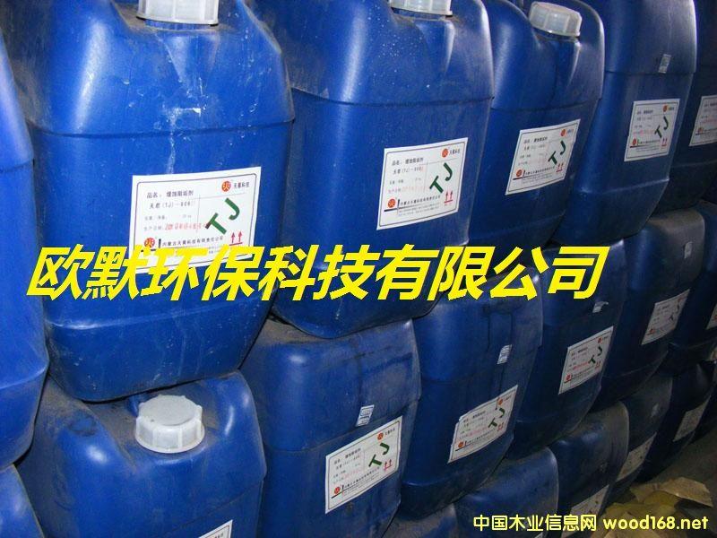 ISU40木材防蛀防腐剂