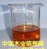 ISU40木 材 防 霉 剂