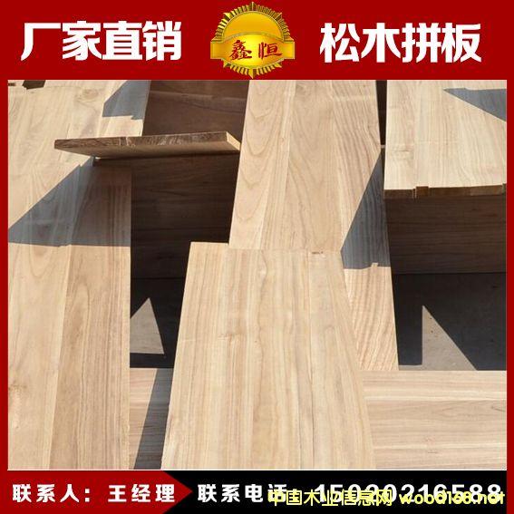 山东曹县厂家供应泡桐木拼板 家具板 实木板材 质优价廉