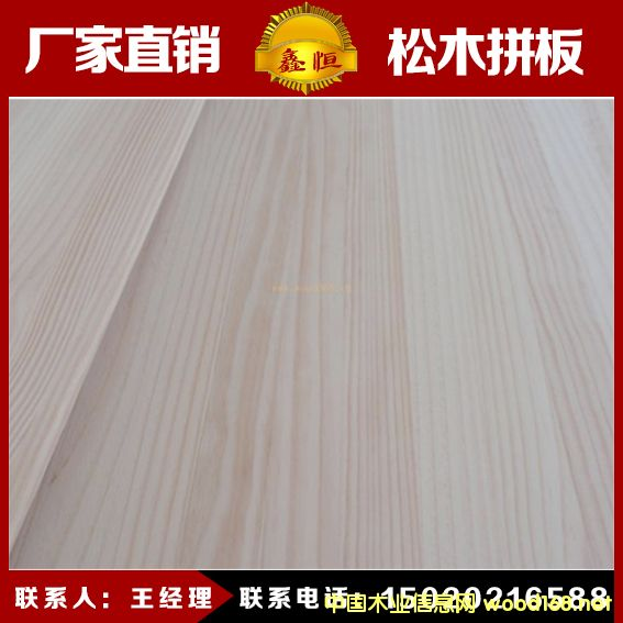 桐木生态板厂家直销 桐木拼板 抽屉板 家具板材 价格优惠
