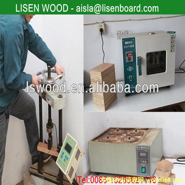 进口红杂木 集装箱底板