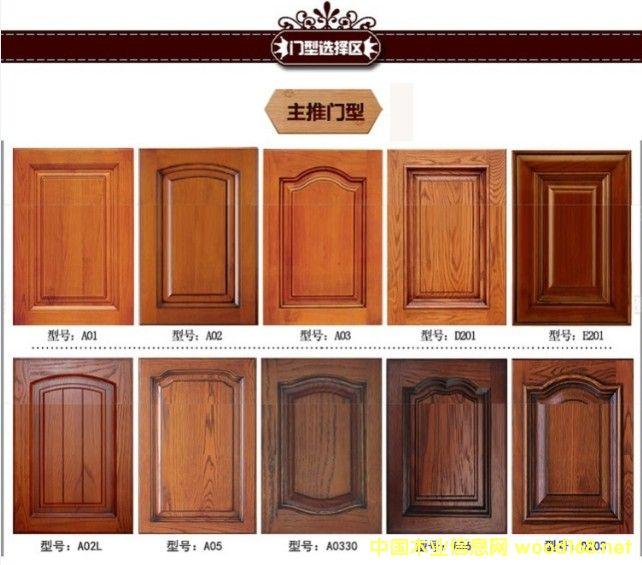 黑龙江哈尔滨橡胶木橱柜门、实木衣柜门