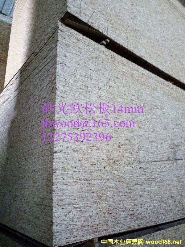国产14mm砂光OSB板
