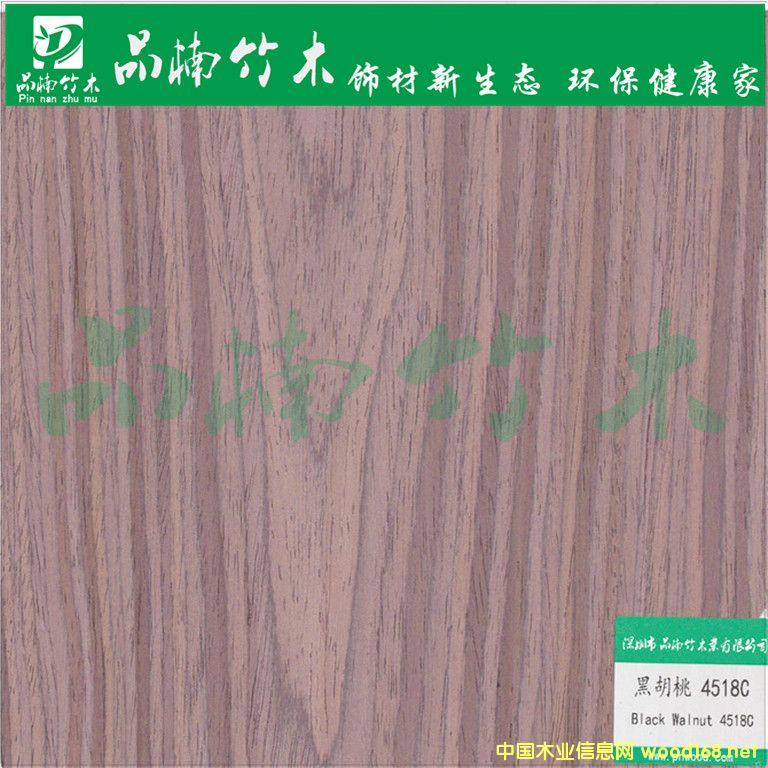 �\胡桃4518C 胡桃木山纹木皮