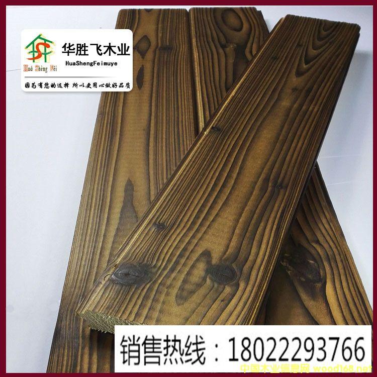碳化拉丝板 火烧木板 桑拿板价格