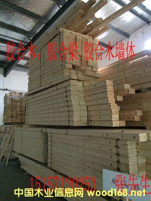 胶合木墙体